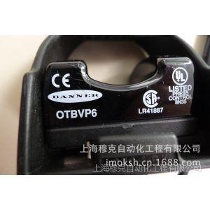 供应OTBVN6L美国banner邦纳双手控制安全模块原装正品假一罚百
