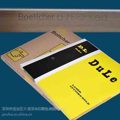 供应广东国产高刀30×0.71