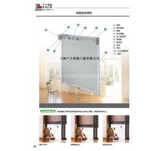上海兮鸿供应电动卷帘窗智能卷帘窗节能卷窗