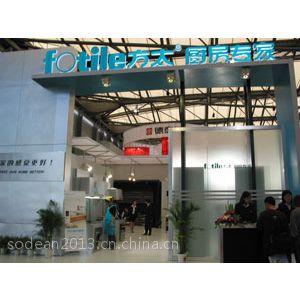 ★供应2015年上海食品添加剂和配料展特装展台设计搭建!
