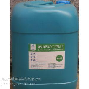供应清洗塑料表面的机油渍的方法 ,怎样去除塑料表面的矿物油