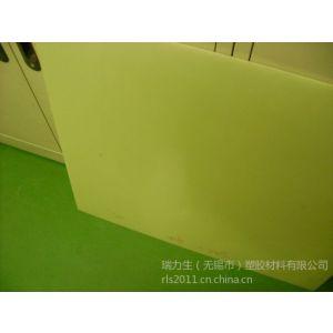 供应供应3240环氧板加工【进口黑色环氧板【进口水绿色环氧板