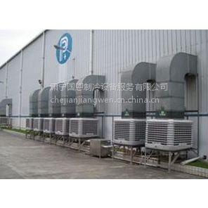 供应造纸厂车间夏季防暑降温设备