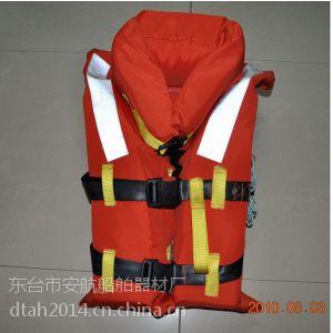 供应DFY新标准救生衣