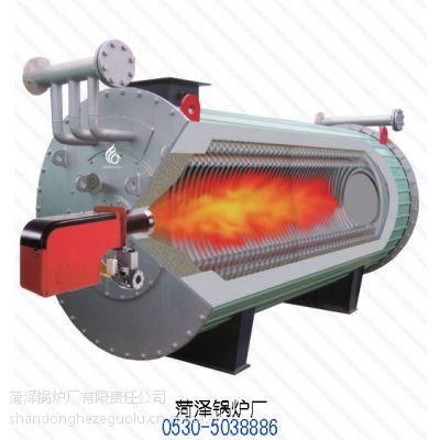 导热油热载体锅炉,节能环保热效率可达%95以上