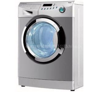 供应智汇)‰生≒活】石家庄LG洗衣机售后维修4006978588