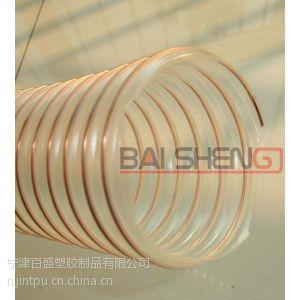 供应哪里生产木工吸尘器PU软管,宁津百盛专业生产