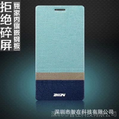三星S7275手机壳 三星S7275保护套 三星S7275手机皮套 厂家直销