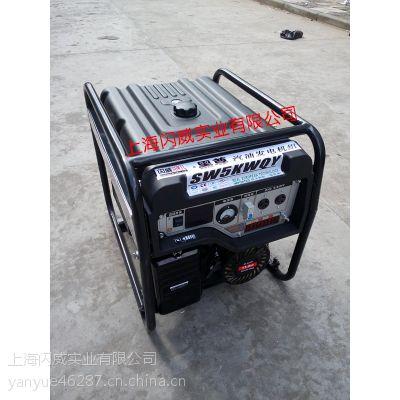 5kw汽油发电机 汽油发电机便捷式