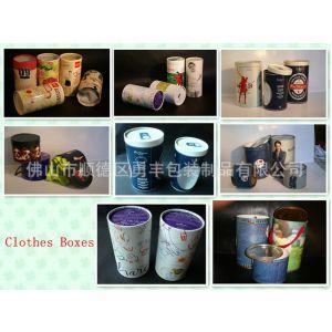 供应各式服装筒 内衣纸筒 包装纸筒