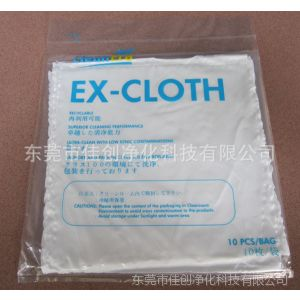 供应EX超声波无尘布(100级无尘车间专属产品)
