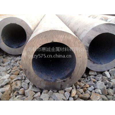 江西无缝钢管16Mng南昌精密钢管20G锅炉管江西惠诚钢管制造厂家指直销