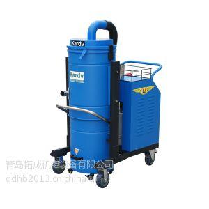 供应潍坊大功率工业吸尘器哪里有卖的,什么牌子好?必须是青岛弘旭凯德威