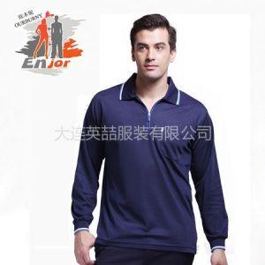供应男款T恤,长袖,优质纯棉材质,可印字、绣字。白色,多种颜色可选。免烫处理。