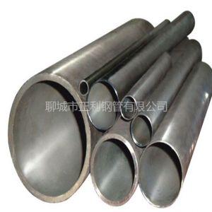 供应山东精密无缝钢管厂|山东精密钢管厂|山东精轧钢管厂