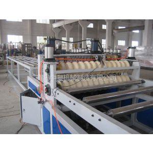 供应PVC波浪瓦、梯形板生产线