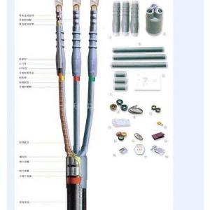供应10KV冷缩电缆附件 冷缩终端电缆附件 户外冷缩电缆附件 厂家直销