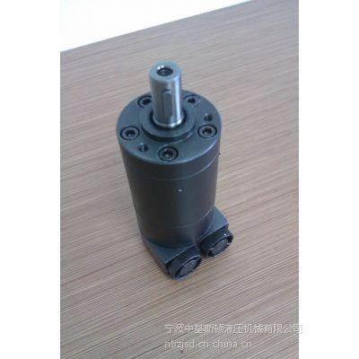 供应厂家直销 OMM-20 小型液压马达