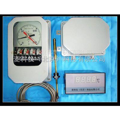 MKY-BWR-04B(TH)/XMZ-YB 变压器绕组温度计