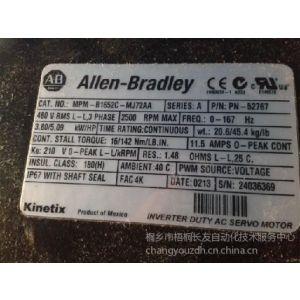 供应AB伺服电机MPM-B2152F-SJ武汉合肥维修销售