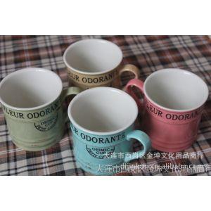 供应日韩文具批发  天克 杰西庄园马克杯子/水杯/咖啡杯 4款