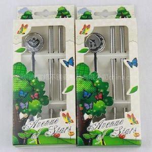 供应不锈钢餐具促销礼品简单生肖星光大道勺筷组合套装