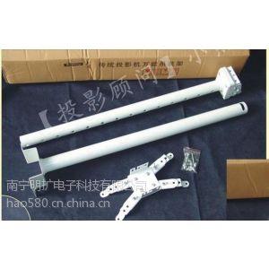 供应广西南宁固定万能吊架、投影机支架、投影机电动吊架现货白色