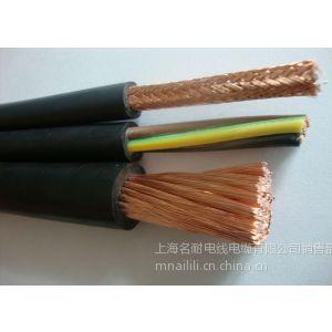 供应耐寒电缆线-60°C耐低温电缆线 -200°C耐寒电缆线