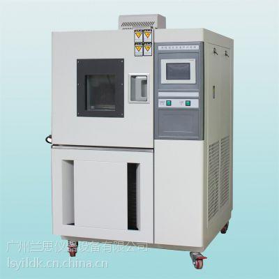 高低温交变湿热振动三综合试验箱(兰思仪器加工定制维修)