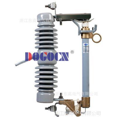 PD1系列跌落式熔断器 高端型