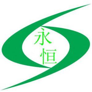 供应供应永恒胶粉/永恒砂浆胶粉/永恒砂浆添加剂
