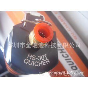 供应HS-30T气动剪钳 台湾快取气剪 QUICHER气动剪刀 开口调整气剪