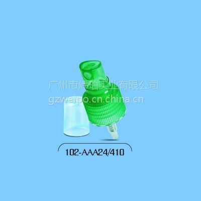 24/410喷雾泵头 啫喱水泵头 香水泵头