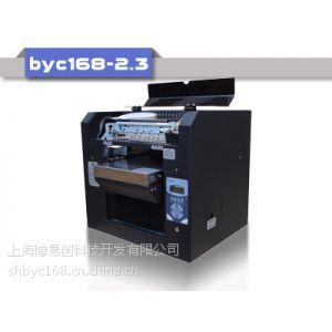 布料印刷机 纺织布料印花机