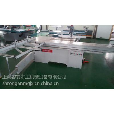 供应上海容安板材锯切加工木工推台锯MJ320M