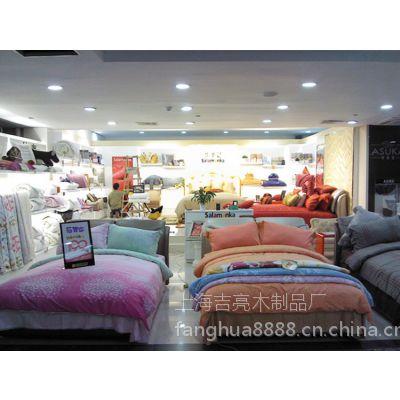 上海家纺展柜设计制作 家纺道具制作 木质展柜制作工厂