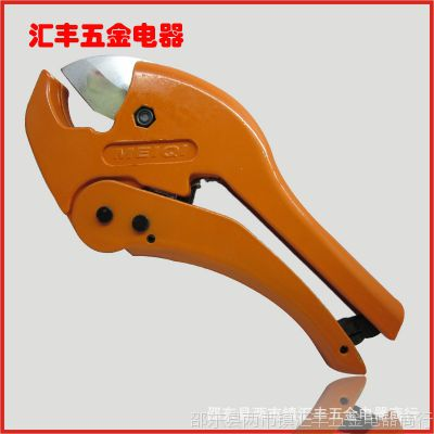 批发供应精品外贸桔红色管子割刀PPR塑料管切刀PVC割刀铝塑剪