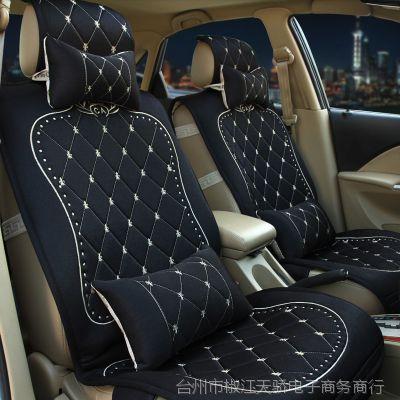 新款 高档刺绣系列 欧式宫廷 四季亚麻 冰麻通用汽车坐垫