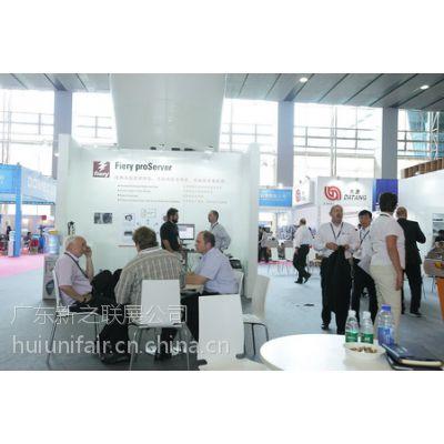 2015广州陶瓷机械装备展览会