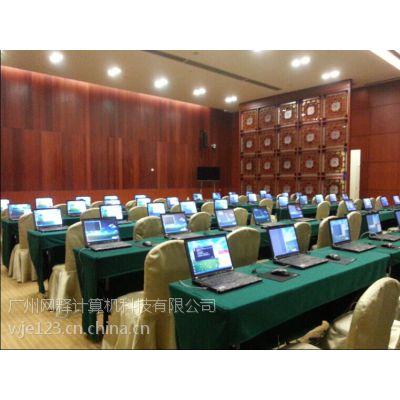 供应广州联想电脑出租 租用电脑带来全新感。把您独具创意的构想变为现实
