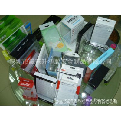 平湖厂家供应iphone手机套包装盒  三星S4手机外壳包装胶盒订做