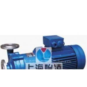 供应14CQ-5型不锈钢磁力泵