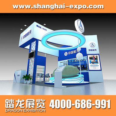 供应上海展览搭建公司提供最合理的展台搭建价格为您展览服务