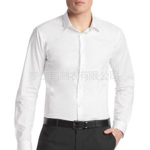 供应男士女士正装休闲衬衫定制加工代工