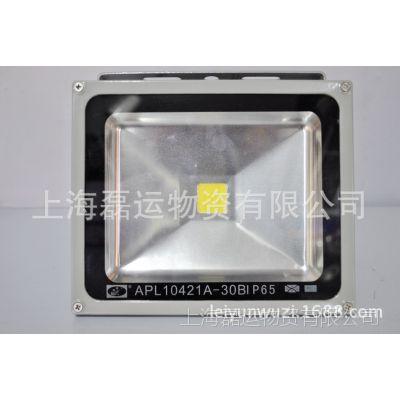 供应高品质澳浦 led投光灯 户外泛光灯30W 上海厂家专业直销