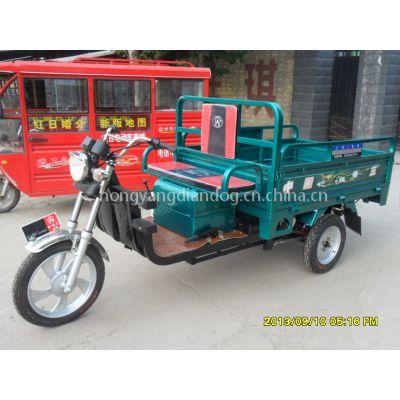 供应货运电动三轮车 2米车厢 3开