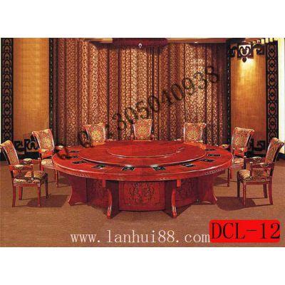 供应巴西红木餐桌价格/电动餐桌价格/多功能家用圆餐桌/电动旋转平台