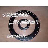 EPDM三元乙丙橡胶板及密封垫片