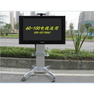 供应广东厂家直LP65T液晶电视移动架45-100通用落地挂架
