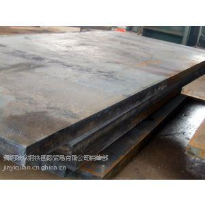 供应舞钢联众26SiMnMo(GY5)-高强度高韧性钢板